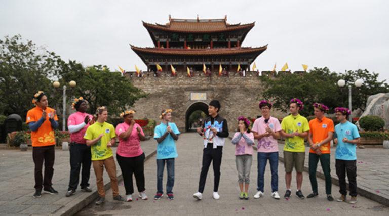 汉语桥show 第09期