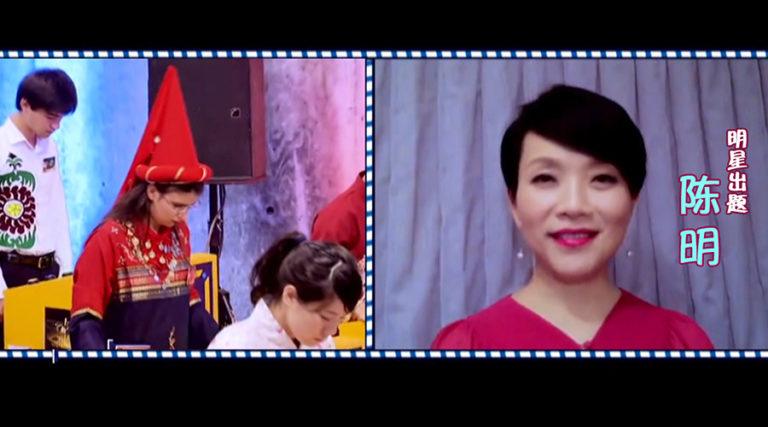 【第二期】老外SHOW中文 中国的情人节是哪一天你知道么?